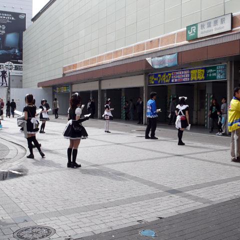 akihabara15.jpg