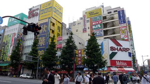 akihabara3.jpg