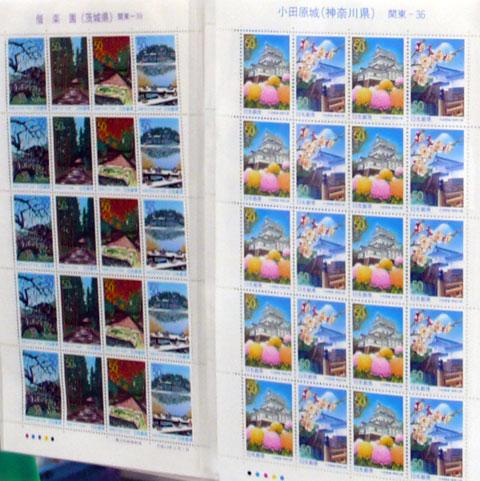 stampart2.jpg