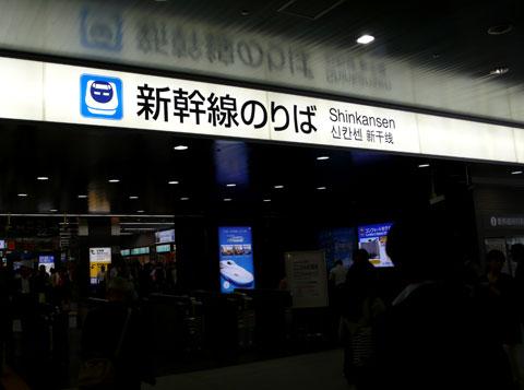 himeji5.jpg
