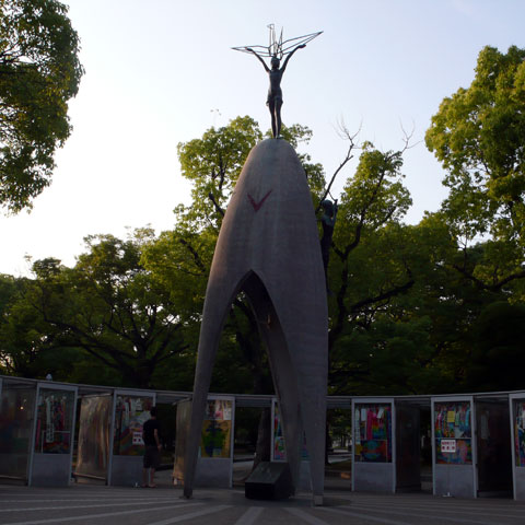hiroshima10.jpg