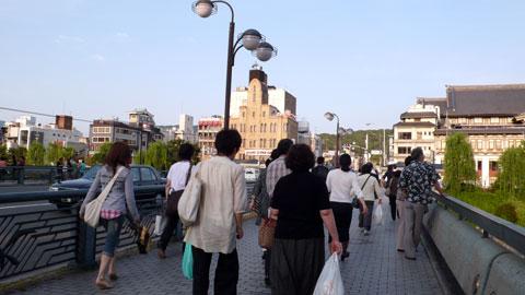 kyotomore.jpg