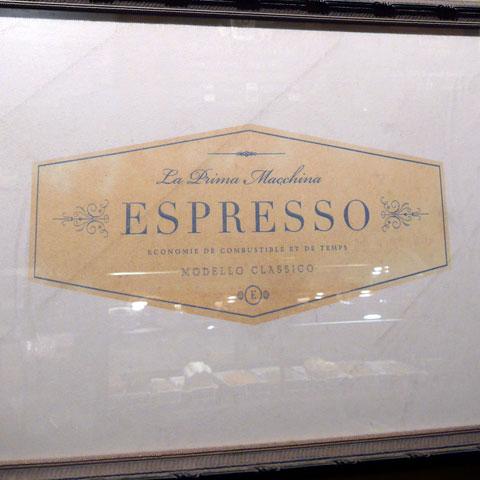 espresso3.jpg