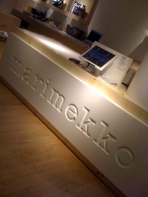 the marimekko shop heartfish blog. Black Bedroom Furniture Sets. Home Design Ideas